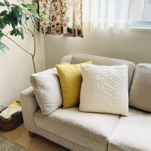 そろそろ大掃除、ソファーをリセット!秋冬用クッションで模様替え♪