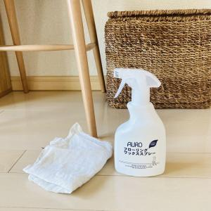 【大掃除】床掃除&ワックスがけゆる〜く始めています。