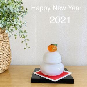 明けましておめでとうございます!2021年