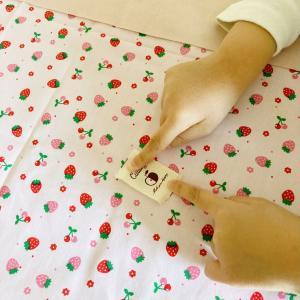 入学準備*ダイソーのはぎれも使ってランチョンマット&ランチョンマット袋を作りました♪