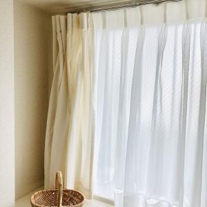 無印のカーテンを春夏用にチェンジで気分も明るく♪ サッシ掃除におすすめのダイソーグッズ!