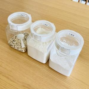 粉もの収納を見直したら驚くほど快適に!粉ものに便利な保存容器を購入しました。