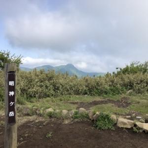 2020.5.24 明神ヶ岳