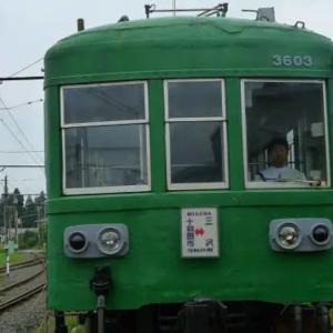 ★カブトムシ列車