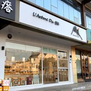 呉江で天然酵母パンを売るパン屋「馥麦」