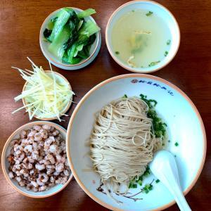 裕兴记で夏限定の「三虾面」を食べる