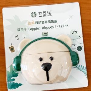中国スタバのノベルティAirpodsカバー