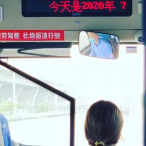 路線バスにて