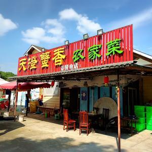 陽澄湖に上海蟹を食べに行く2020