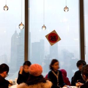 東方之門の高層カフェ「MELT COFFEE」でティータイム