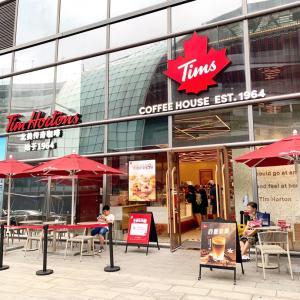 蘇州にオープンした「Tim Hortons」に行ってみた