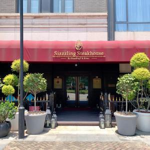 李公堤の「希斯林Sizzzling Steakhouse」で誕生日祝い