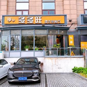 超絶久しぶりの「润记茶餐厅」で広東料理ランチ
