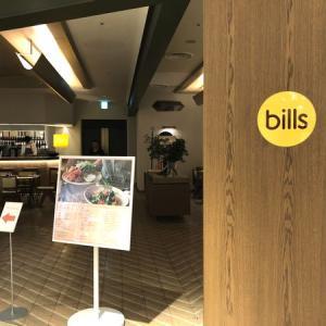 大阪のbillsで高級朝食でランチ