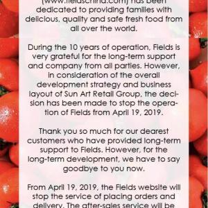 オンラインスーパー「Fields」がサービス終了