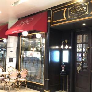 上海レストランウィーク2019春@Entrecôte法国牛扒馆