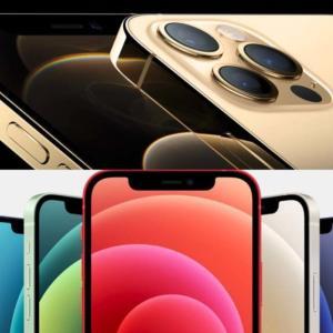 iPhone12とiPhone12Proが登場!買い換えに向けておすすめ機種を解説