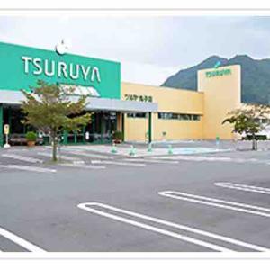 長野のご当地スーパーマーケット「TSURUYA」のPB食品がおいしい