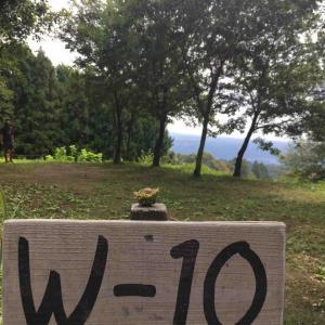 2019.09.28-29 前橋の夜景を一望!秋に予約を取って訪れたい絶景キャンプ@くりの木キャンプ場