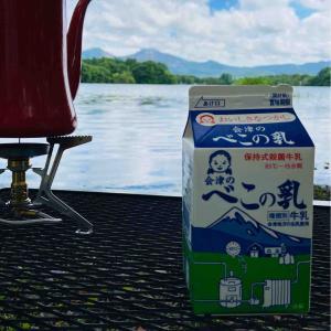 全国ご当地牛乳飲み比べ