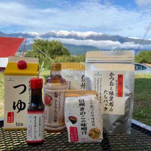 長野のご当地スーパーマーケット「TSURUYA」のPB食品を愛してる(2020年度版)