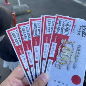 越前松島水族館へ行ってきた!福井県坂出市