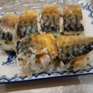 塩サバの押し寿司~!