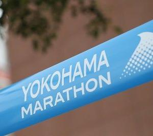 第9回神戸マラソン   でたし~親父のレース速報