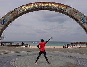 冬のRUN合宿 in 沖縄 3日目は宜野湾、そして、北谷へ
