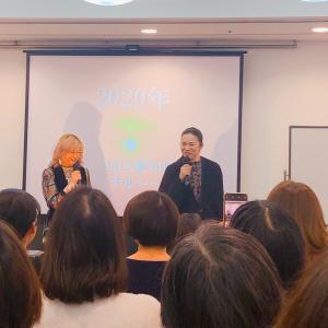 本当に心が喜ぶ事って何?~FUMITO&LICAさん2020年新春座談会~