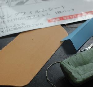 ◆ しまくり千代子/エッジャーを研ぐ ◆
