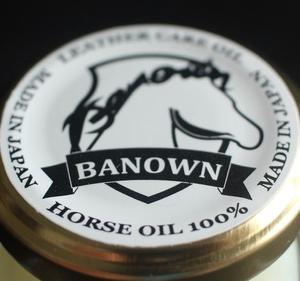 ◆ BANOWN/バーノン/ヨーロッパオウル、6Tawl、菱錐 ◆