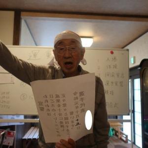 松の家深谷大運動会!!
