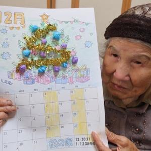来月のカレンダーは?