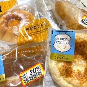 菓子パンなど