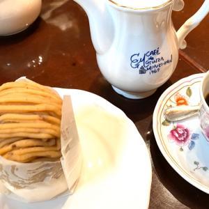 カフェと木村屋さん