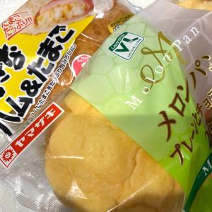 100円ローソン過食