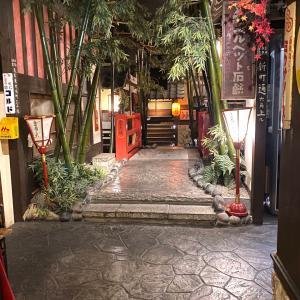 京風居酒屋