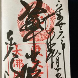 寺社巡り5【東大寺】