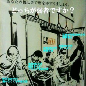 ◆広ちゃん飯店へ&ルナ一族◆