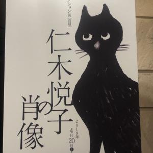 <br />「仁木悦子の肖像」世田谷文学館