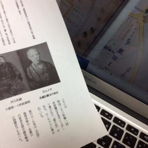 川上式部邸跡と「授産社跡」
