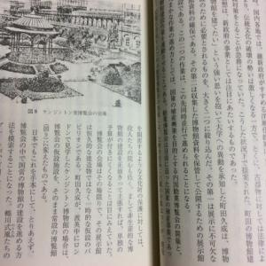 「上野の博覧会」と「帝国博物館」