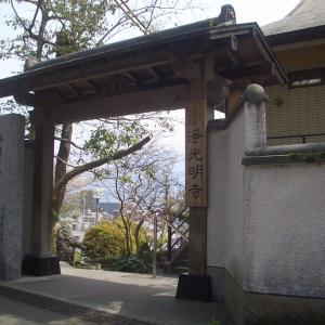 浄光明寺と南洲墓地 in 2018