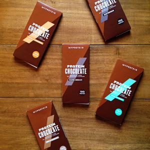 どれがおすすめ?マイプロテインのプロテインチョコレートの全フレーバー・味を徹底レビュー!