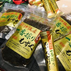 食で沖縄旅行!?一番採りもずく