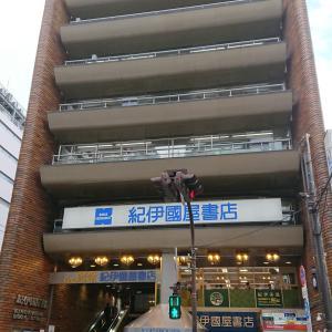 本棚建築!?紀伊國屋ビルディングは今見るべき建築【東京新宿】