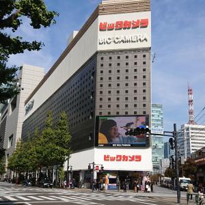 映画と建築の両方が堪能できる都内のミニシアター10選【東京】