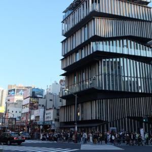 隈研吾が設計した浅草文化観光センターに初潜入してきた【東京浅草】