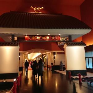 昭和の竜宮城!ホテル雅叙園&百段階段がスゴい【東京目黒】